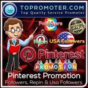Pinterst Promotion